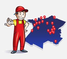 Nos magasins en France métropolitaine